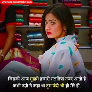 udas shayari image in hindi
