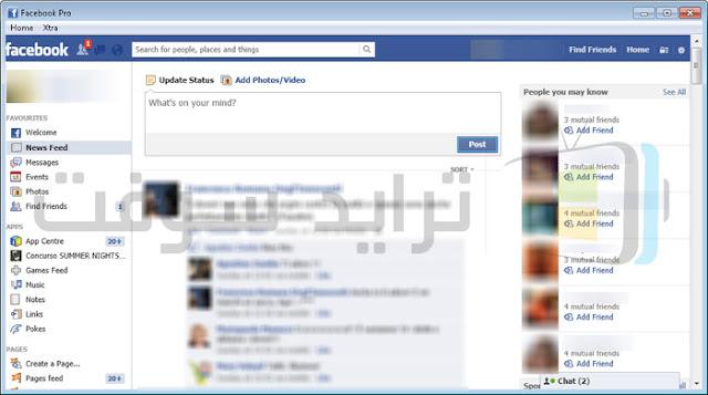 تنزيل تطبيق فيس بوك برو للكمبيوتر مجاناً أخر اصدار