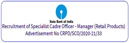 SBI Retail Product Manager Recruitment 2021