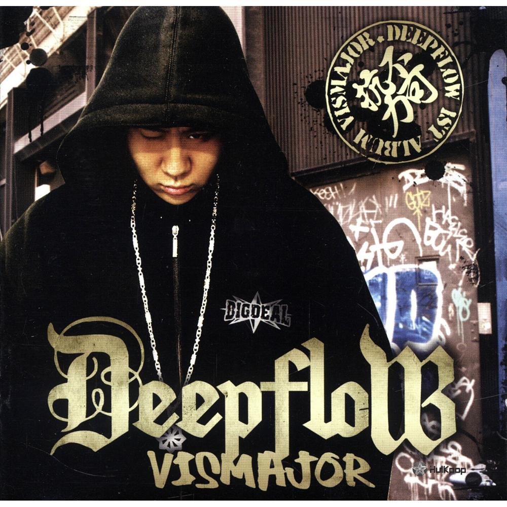 Deepflow – Vol.1 Vismajor
