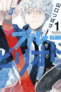 Blue Period, de Tsubasa Yamaguchi