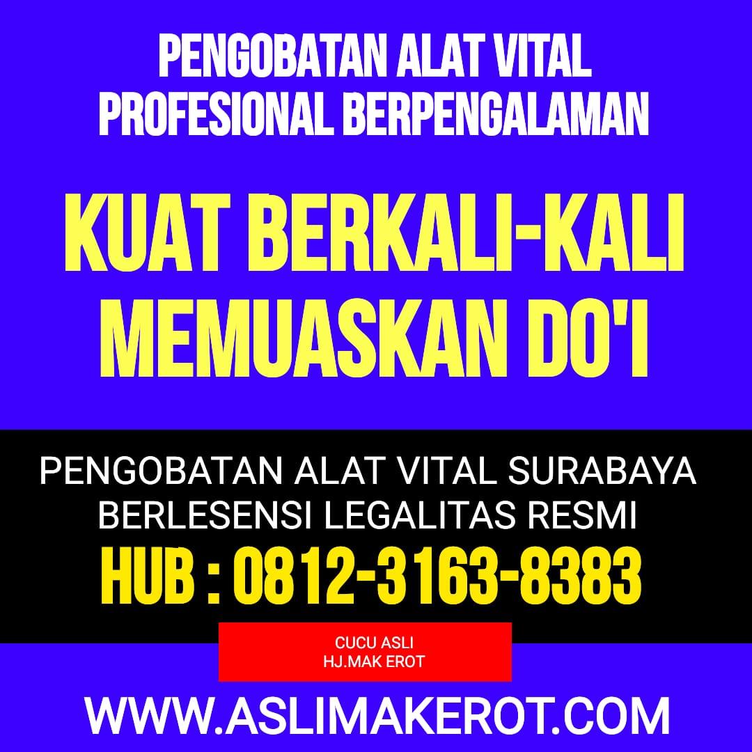 alat vital pria contoh terapi alat vital pria terapi alat vital paling ampuh