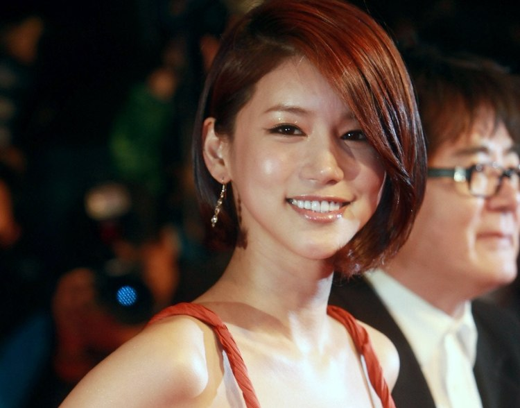 Oh In Hye admitted to a hospital