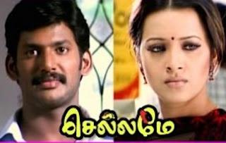 Chellame movie scenes   Reema realises her mistake   Vishal and Reema Sen get married   Bharath