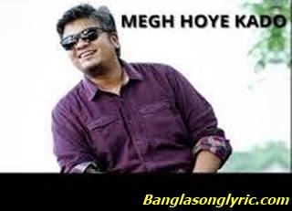 Megh Hoye Kado Bole Lyrics