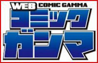 http://mangalifewin.takeshobo.co.jp/gamma/