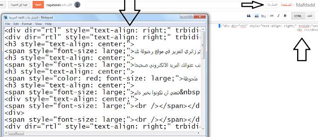 اكواد HTML لنموذج اتصل بنا