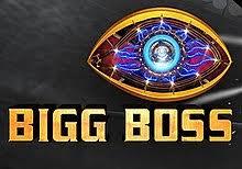 बिग बॉस सीजन 14 का विनर !