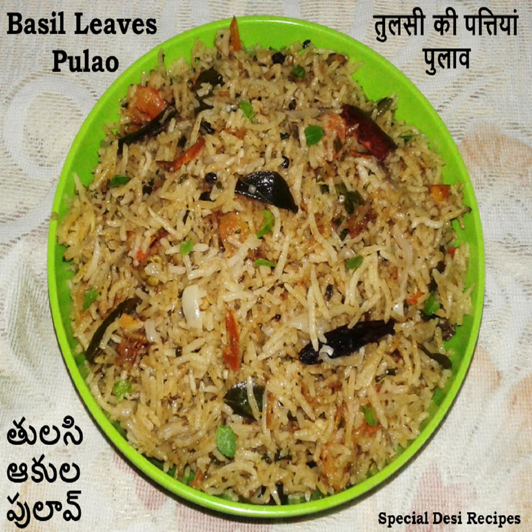 healthy pulao special desi recipes