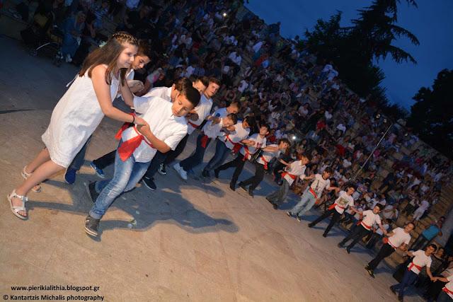 Η μεγάλη γιορτή του 15ου Δημοτικού Σχολείου Κατερίνης στο θεατράκι του Πάρκου. (ΦΩΤΟΓΡΑΦΙΕΣ)