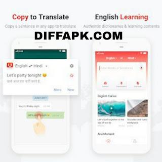 U-Dictionary: Translate & Learn English Apk v4.6.4 [Vip]