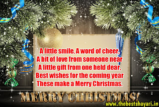 Merry Christmas wishes loved ones