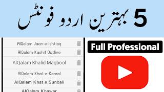 5 Best Urdu Fonts For Youtube  Thumbnails