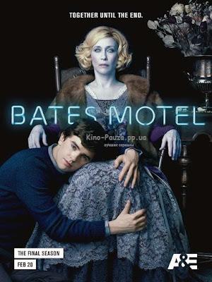 Сериал мотель Бейтс смотреть онлайн 5 сезонов