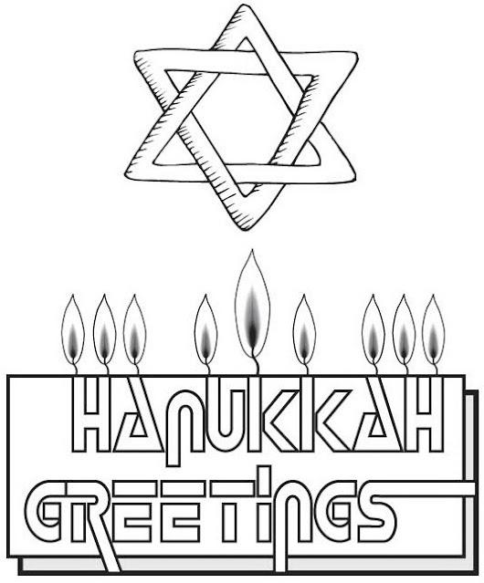 Hanukkah-Color-Pages-2020