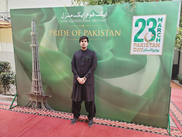 Pride of Pakistan by Pakistan Army/ISPR