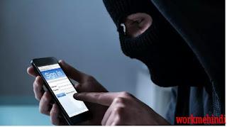 अपने smartphone में एक setting करने से phone को hack होने से बचा सकते हैं ?