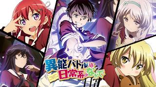 Inou Battle wa Nichijou-kei no Naka de – Todos os Episódios