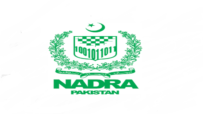 NADRA Jobs 2020 National Database & Registration Authority NADRA Nov 2020 Jobs in Pakistan