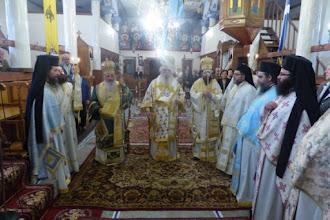 Στη Βλάστη Κοζάνης παρευρέθη ο  Μητροπολίτης Καστορίας (ΦΩΤΟΣ)
