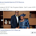 Okonjo-Iweala/Adesina to Rescue Nigerians in 2019  new sponsored Campaign