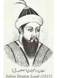 Ibrahim lodi pic last dilli saltanate