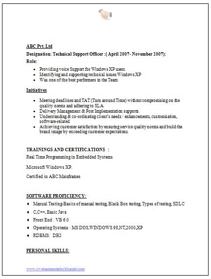 best computer skills for resume