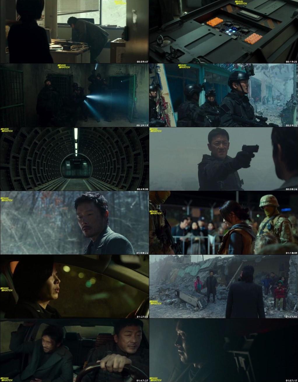 Ashfall 2019 Full Movie Online Watch