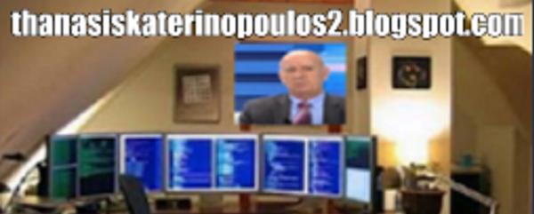 katerinopoulosthanasis
