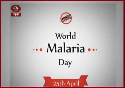 World Malaria Day Wishes pics free download