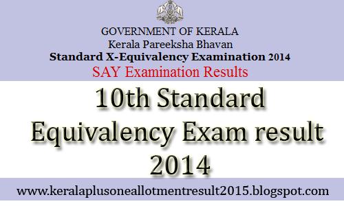 10th Equivalency say result 2014, available on the official website of pareekshabhavan, www.keralapareekshabhavan.in, http://bpekerala.in/result_alevel, 10th equivalency say result 2014