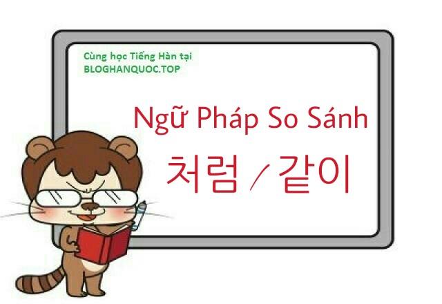 Hoc-tieng-han-ngu-phap-so-sanh-dac-diem-tinh-cach-su-viec