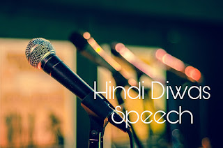 Hindi diwas speech