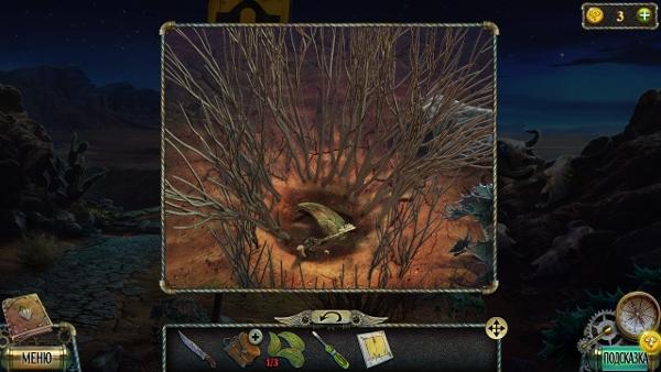 вытаскиваем в яме предметы в игре тьма и пламя 3 темная сторона