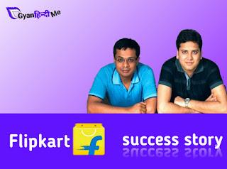 flipkart success story in hindi