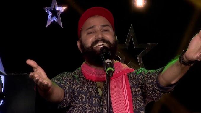 Kancheregi Theepivole Lachumammo Song lyrics -Chowraasta