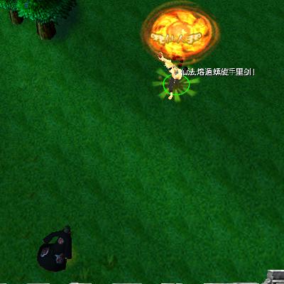 naruto castle defense 6.2 Rikudo.Lava Style Rasen Shuriken