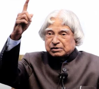 Best 6 Qualities and Ways That Make a Great Leader by APJ Abdul Kalam (Leadership skill Learning , Leadership Qualities)