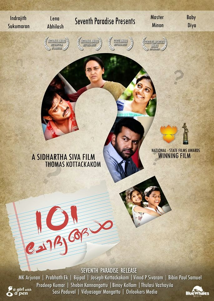 101 Chodyangal movie review