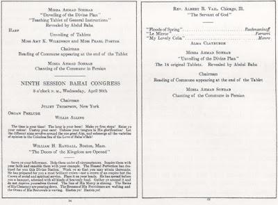 программа 9 сессии конгресса бахаи