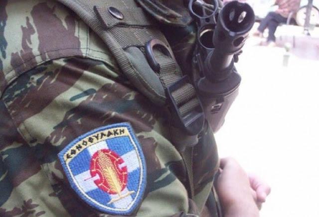 Εθνοφύλακες στη Χίο απειλούν να παραδώσουν τα όπλα λόγω των ΜΑΤ