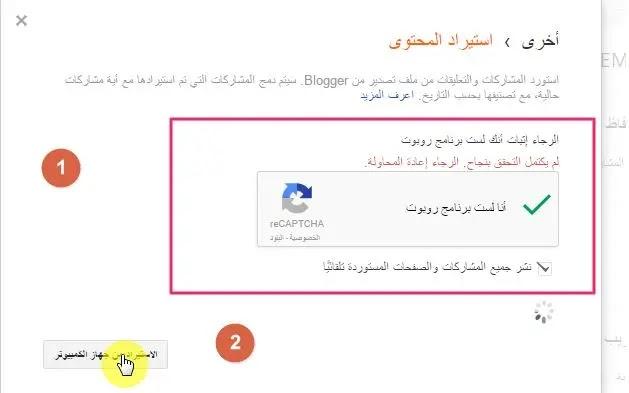 400 تدوينة جاهز للنشر للمدونات مواضيع مجانية 2020