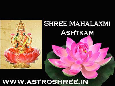 mahalaxmi ashtkam to please goddess laxmi