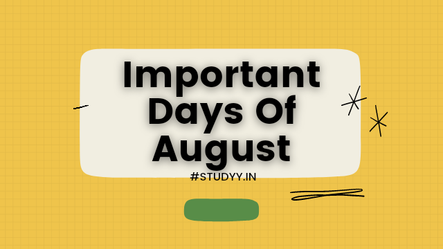 2021 अगस्त महीने के महत्वपूर्ण दिवस | Important Days Of August