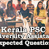 Kerala PSC : Expected Question for University Assistant Exam - 66