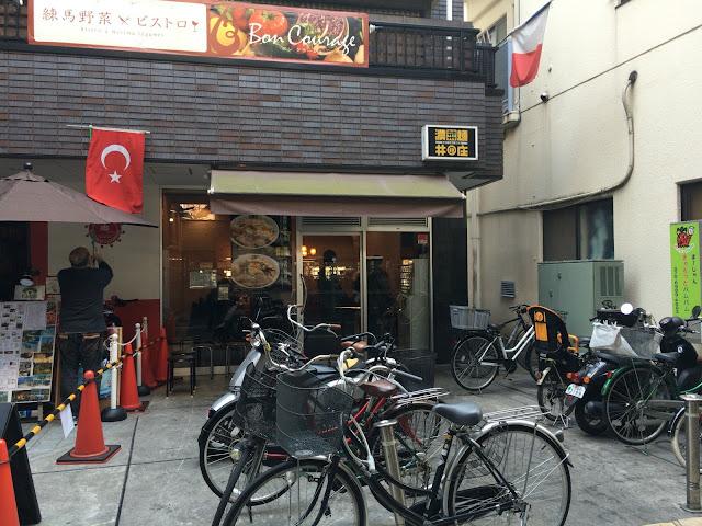 濃菜麺井の庄 外観