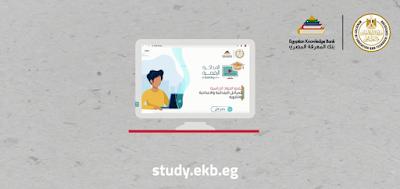 فيديو توضيحي لشرح كيفية التعامل مع المشروعات البحثية في سنوات النقل والشهادة الإعدادية