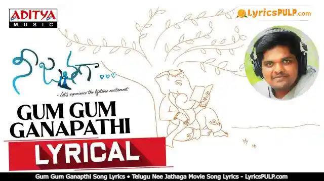 Gum Gum Ganapthi Song Lyrics • Telugu Nee Jathaga Movie Song Lyrics - LyricsPULP.com
