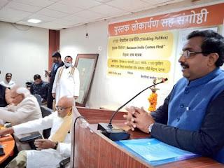 opposition-matter-in-ram-rajya-ram-madhav
