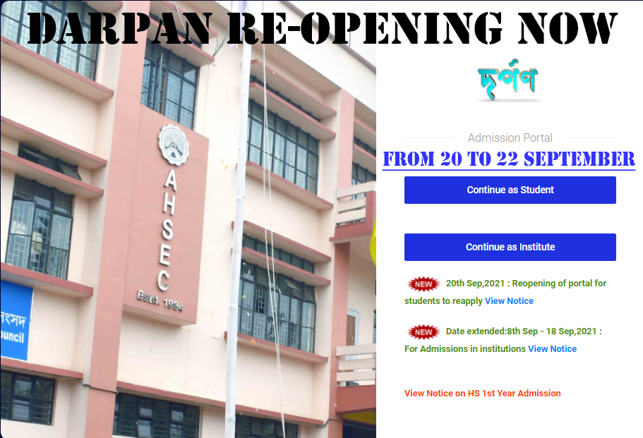 DARPAN Portal will Re Open from 20 to 22 September